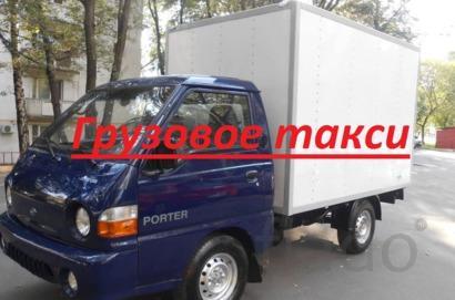 Грузовые перевозки из Красноярска в Ачинск
