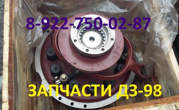 Запчасти ДЗ-98 купить Ставрополь Муфта сцепления ДЗ-98.10.02.000-1