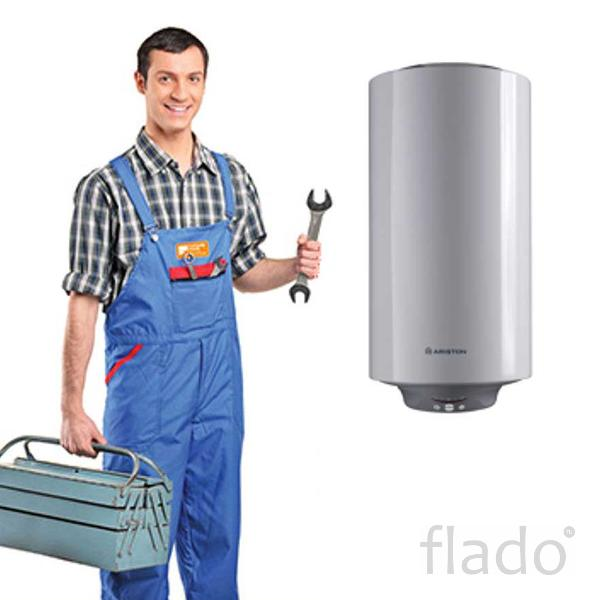 Ремонт встроенных газовых плит