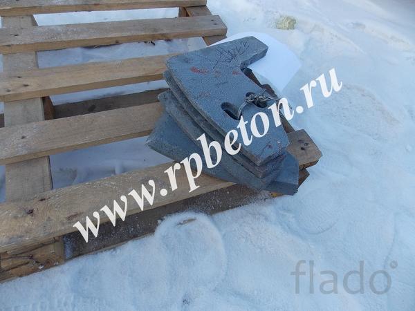 Боковые лопатки бетономешалки JS 1000
