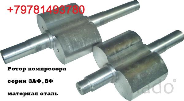 Ремкомплект компрессора ЗАФ шестерни ротора