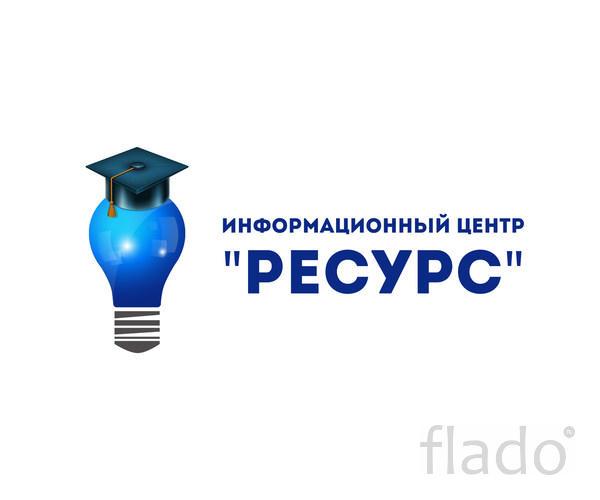 Курсовые, контрольные, рефераты и дипломы на заказ