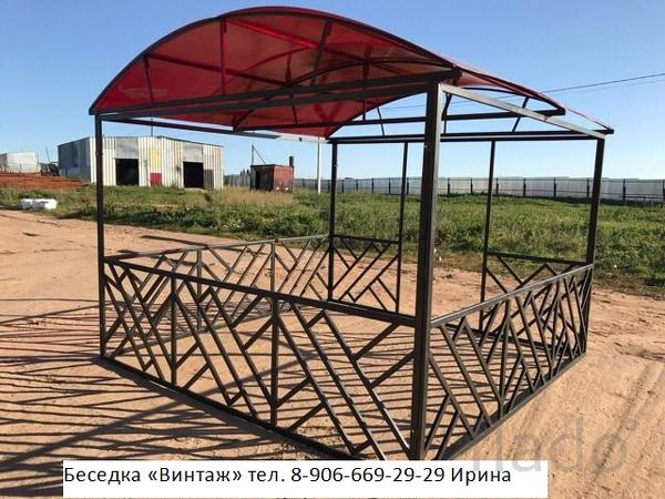 Беседки с металлическим каркасом Тимашевск