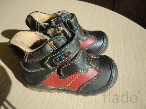Ботинки UXU детские, новые, размеры 19 - 24.