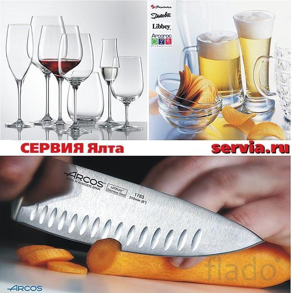 Посуда, ресторанный сервис Сервия-Ялта