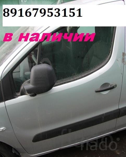 продам передняя левая дверь ситроен берлинго пежо партнер 2014