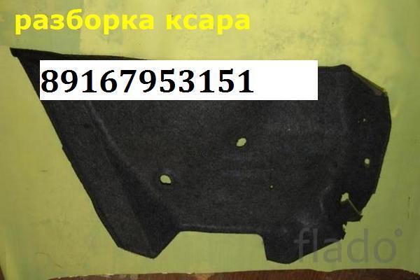 продаю обшивка багажника ситроен ксара 2000-2005