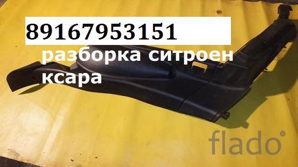 Продаю крепления задней полки ситроен ксара 1997-2005