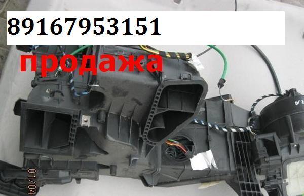 Планка закрытия салонного фильтра ситроен ксара продам