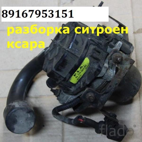выпускной коллектор ситроен ксара продам