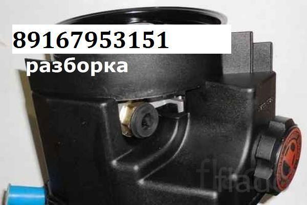 Гидроусилитель ситроен берлинго пежо партнер ситроен ксара пежо 206