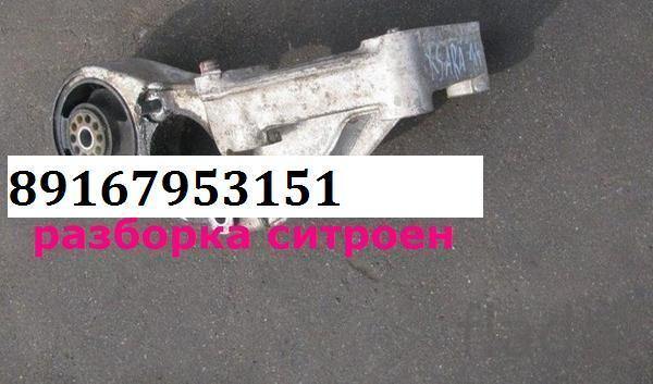 Опора подушки двигателя ситроен берлинго пежо партнер ситроен ксара