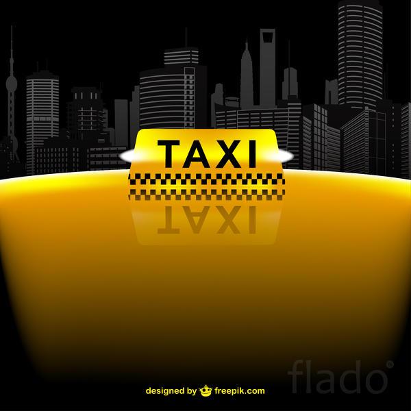 Такси в городе Актау, по Мангистауской области, Аэропорт, КаракудукМун