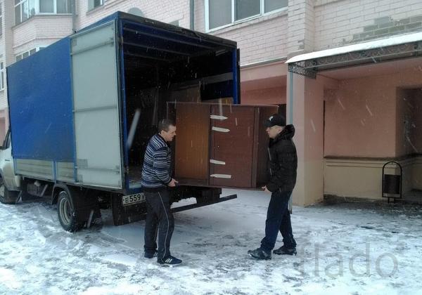 Красная Поляна переезд по межгороду
