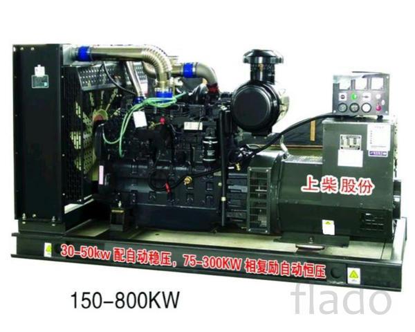 Дизельная генераторная установка на 300 кВт