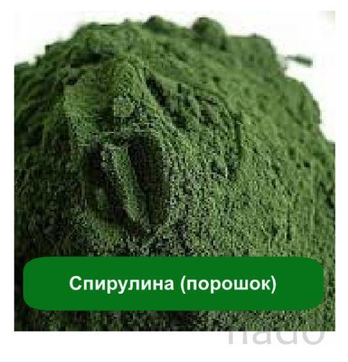 Спирулина (порошок), 50 грамм