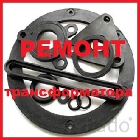 Ремонтный ЭНЕРГОКомплект РТИ для трансформатора 1000 /10(6) ТМ, ТМГ, Т