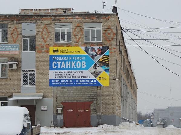 Капитальный ремонт гильотинных ножниц в Туле на заводе Н3121, Н3118, Н