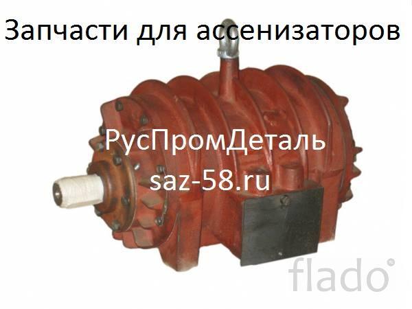 Насос вакуумный КО-503В.02.14.100