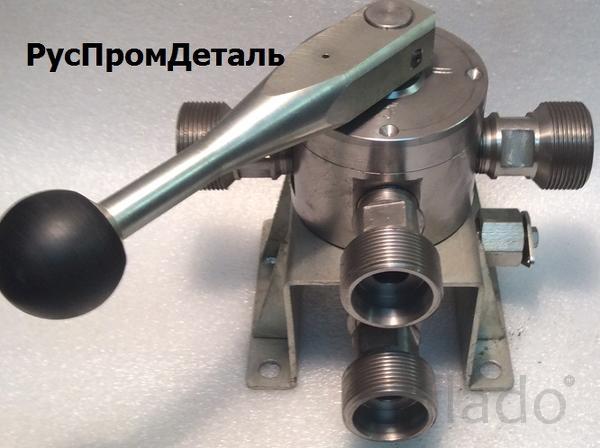 Кран четырехходовой ДКТ-222, АНМ-53, КО-512