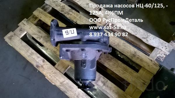 Запчасти для машин КО-713, КО-713Н