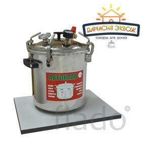 Автоклав электрический для домашнего консервирования цена в Курске
