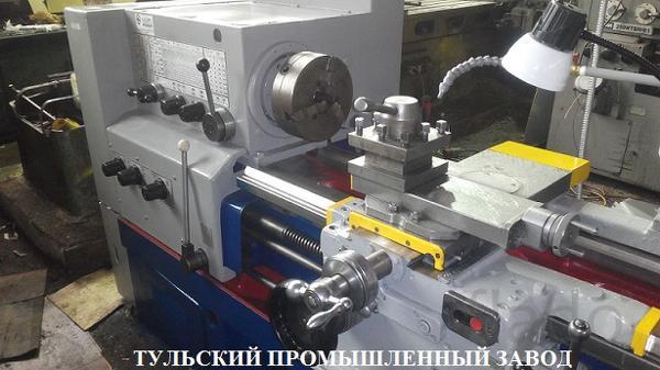В Туле и Москве ремонт, продажа станков 1к62, 1к62д, 1в62, 16к20, 16в2