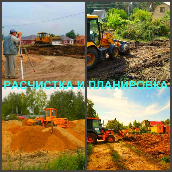 Планировка и планирование участка Воронеж, спиливание деревьев, расчис