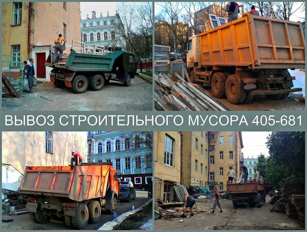 Вывоз строительного мусора с грузчиками и техникой в Смоленске