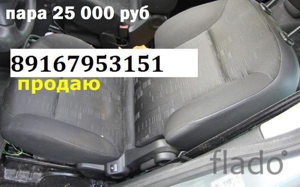 продаю передние сидения пежо партнер ситроен берлинго 2008-2014