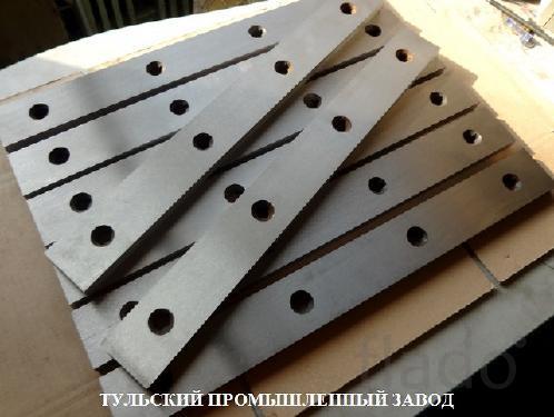 Завод в Туле по изготовлению ножей для гильотинных ножниц, пресс ножни