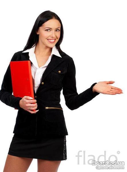 Помощник руководителя по  административной работе