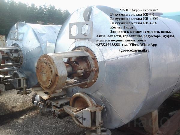 Вакуумный Котел КВ-4.6М Северодвинск ОАО ПО Севмаш
