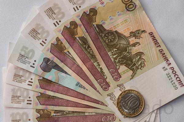 Продать акции ЛЭСК, Норильский никель, Ростелеком, Славнефть в Липецке