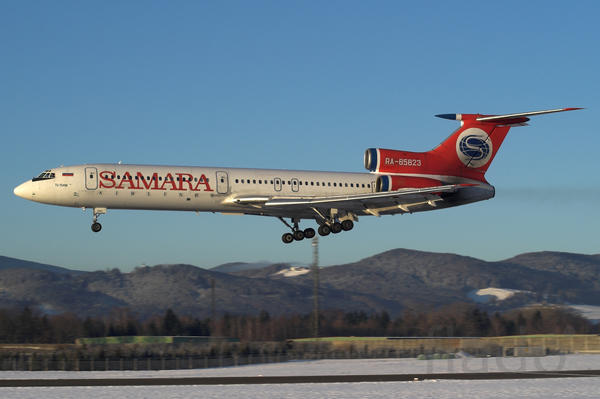 Авиационные грузоперевозки в Самару за 9-19 часов