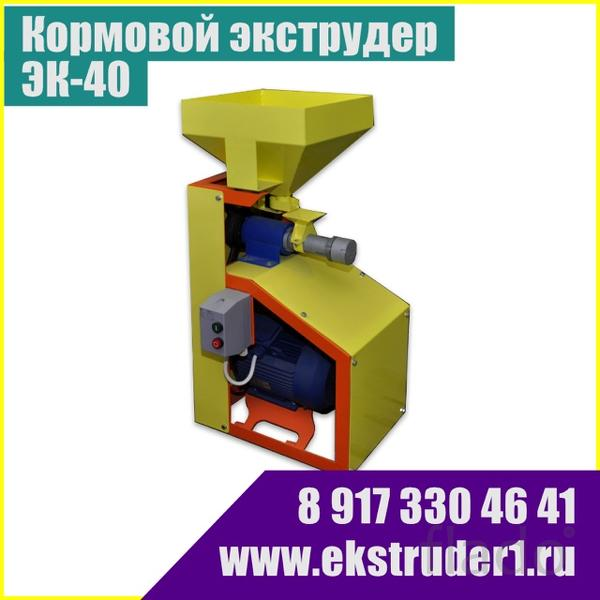 Экструдер для кормов ЭК-40