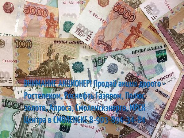 кредиты в смоленском банке смоленск