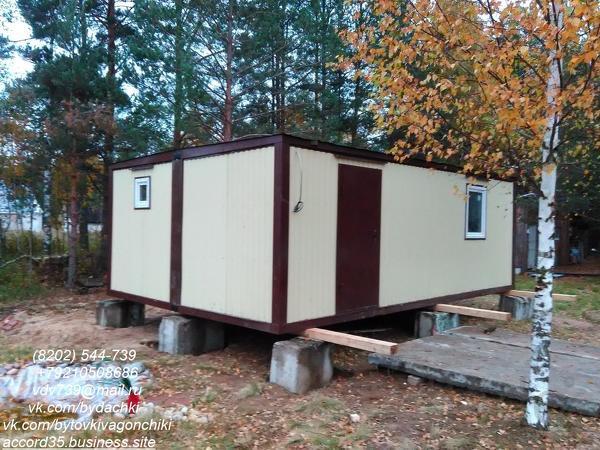 Модульные здания или дачные домики
