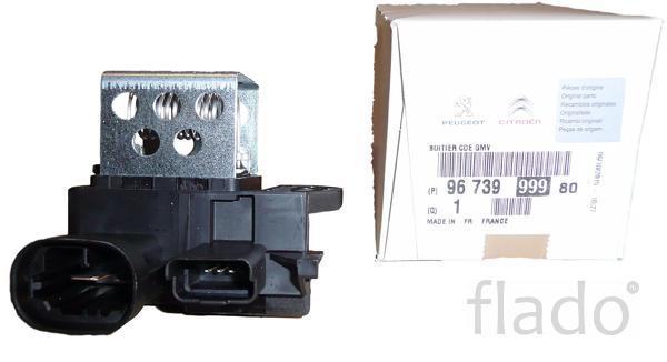 Блок управления вентилятором на Пежо 308