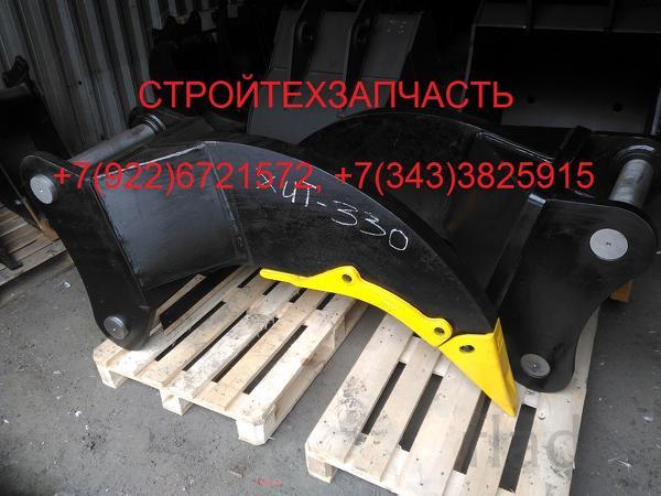 Клык экскаватора хитачи 330 350