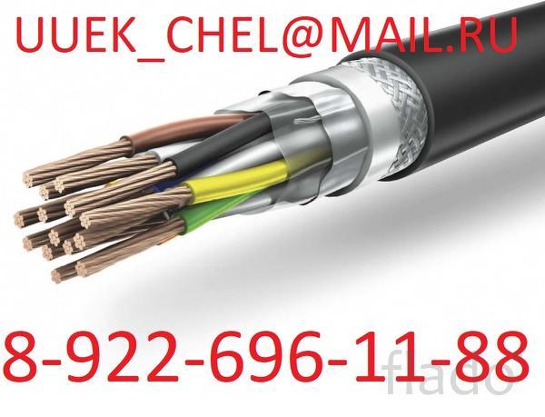Куплю кабель провод,складские остатки,самовывоз,опт
