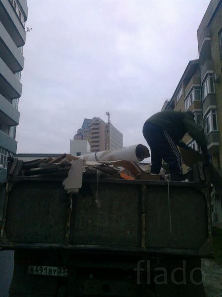 Вывоз мусора, хлама, демонтаж
