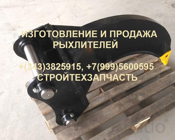 Рыхлитель Hyundai robex 180NLC 160LC 170W 180W