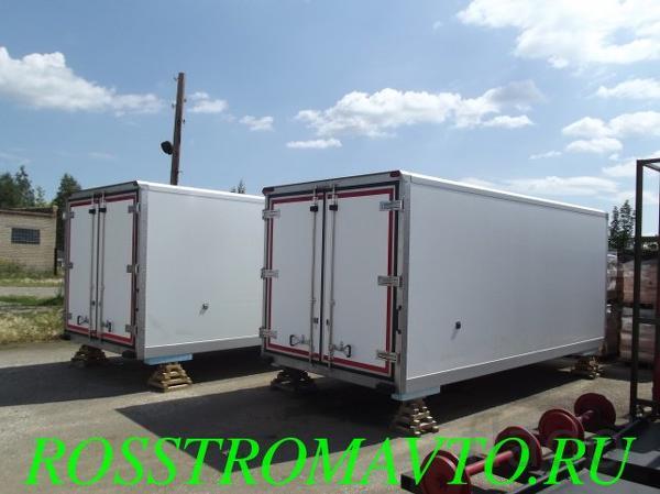 Фургоны,термобудки