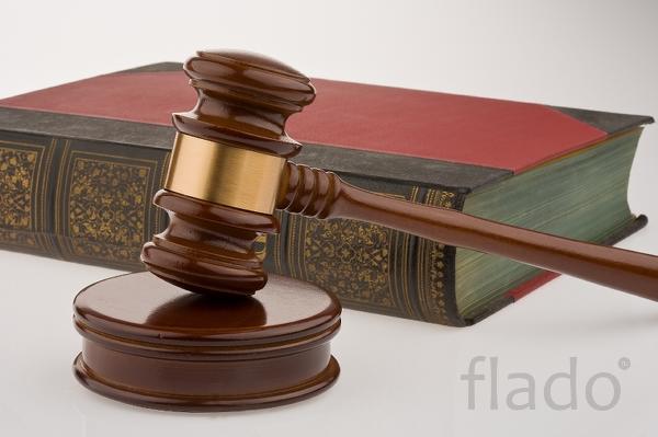 Арбитраж, представительство в суде
