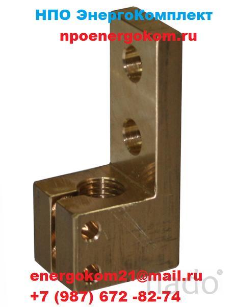 Зажимы контактные НН к ТМГ 250 (м16х2,0)