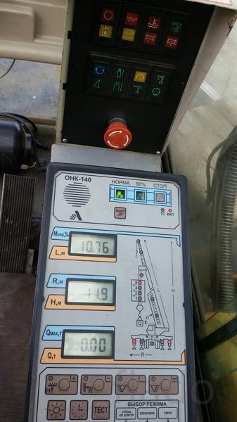 Aвтокран QY50K 2008 года выпуска