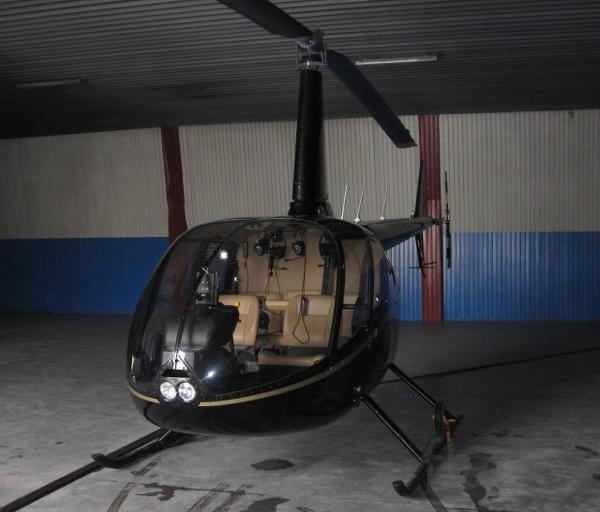 Вертолет Robinson R44 Raven II 2017 года выпуска