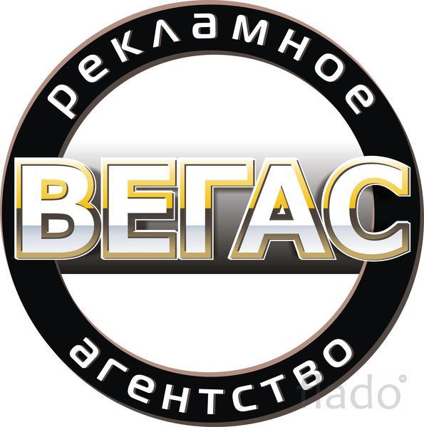 Изготовление наружной рекламы в Белгороде