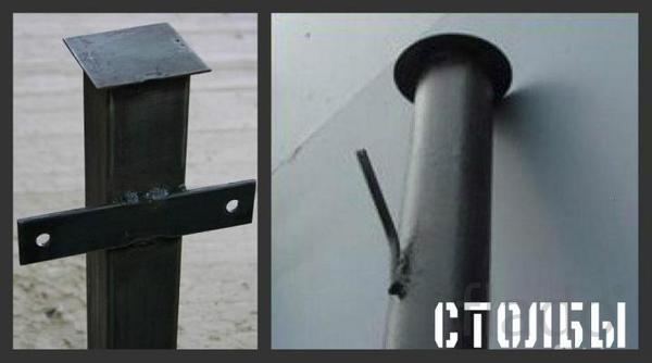 Металлические столбы с заглушкой